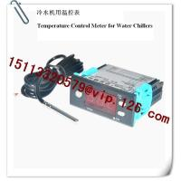 Wholesale China Water Chiller Accessaries- Temperature Control Meter Manufacturer from china suppliers