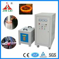 Quality Induction Heating Machine For Steel Heat Treatment (JLC-50KW) for sale