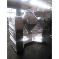 Wholesale Mirror polish Powder Small Mixing Machine Double Cone 220V 380V from china suppliers