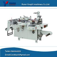 Wholesale MQ-320/450 Computer Adhesive Label Die Cutting Machine from china suppliers