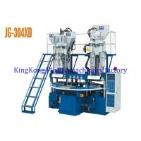 Wholesale Vertical Injection Molding Machine 4 Stations For PVC / TPR Strap / Uppers from china suppliers