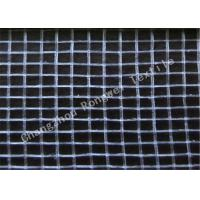 Wholesale 40gsm 16 Mesh Woven Anti-insect Net for Agriculture and Horticulture Insect Repellent Net from china suppliers