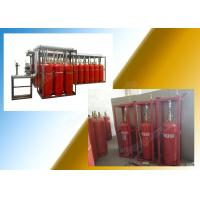 Wholesale Tasteless Fm-200 Fire Suppression Systems Dc24V For Electronic Computer Room from china suppliers