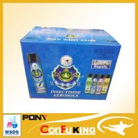 KunfuKing fragrance pest control aerosol insecticide spray
