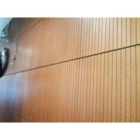 Buy cheap Wooden acoustic panel wall acoustic for Recording and Broadcast Studios from wholesalers