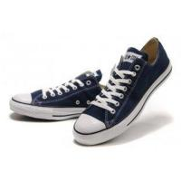 China Stylish Paint Designer Cool converse shoes walking sport shox shoes 2011 for ladies on sale