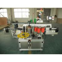 Wholesale Glass Round Bottle Adhesive Sticker Labeling Machine 220V / 380V 800W High Efficiency from china suppliers