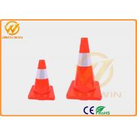Wholesale 300mm / 450mm / 700mm Construction TPE Traffic Safety Cones Orange from china suppliers