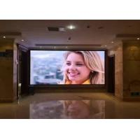 Wholesale FCC large 3mm Indoor Fixed Led Display Board with 480x480mm Panels from china suppliers