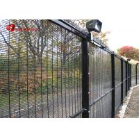 Wholesale Powder Coated Wire Mesh Fence Panels Security Welded 358 Prison Mesh Fencing from china suppliers