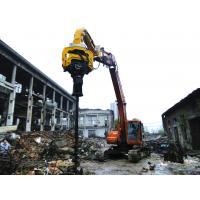 Wholesale VS250 Construction Mini Integrated Vibratory Hammer Pile Driving Equipment from china suppliers
