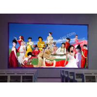 Wholesale High definition Full Color LED Display P3 1/16 scan video wall for advertising from china suppliers