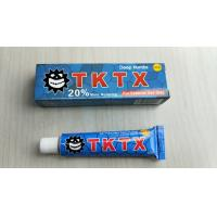 Buy cheap New Tattoo  Numbing Cream TKTX 20% Piercing Makeup Permanent Eyebrow 10g from wholesalers