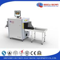 Wholesale Small Tunnel Size Dual Energy X Ray Baggage Scanner For Hold Baggage Inspection from china suppliers