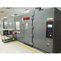 Wholesale High Performance And Temperature Simulated Aging Test Room For Electronic Products from china suppliers