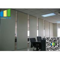 Wholesale Folding Office Partition Walls , retractable partition walls For Meeting Room from china suppliers
