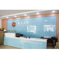 Shenzhen Getian Opto-Electronics Co., Ltd