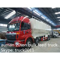 Buy cheap Foton auman 8*4 40cbm bulk feed transported truck for sale, 20tons farm-oriented animal feed pellet tank truck for sale  from wholesalers