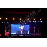 Wholesale P6mm Indoor Full Color High Definition LED Display For Stage Shows from china suppliers