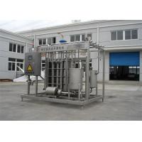 Wholesale 500L / H Drinking Flavoured  Fruit Yoghurt / Flavoured Milk Processing Equipment from china suppliers