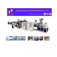 Wholesale plastic recycling machine for pet bottle flakes from china suppliers