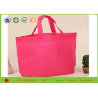 Wholesale LOGO Customized Colorful Non Woven Shopping Bag 25 X 8 X 20 Cm With Handle from china suppliers