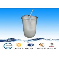 Wholesale White Liquid Clean Water Organic Silicon Defoamer ISO / BV PH 6.5 ~ 8.5 from china suppliers