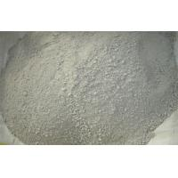 Wholesale High Strength Lightweight Refractory Cement With Heat Shock Stability from china suppliers