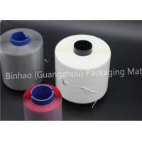 Wholesale Water Activated Tobacco / Cigarette Packaging Tear Tape 5000m -10000m Length from china suppliers