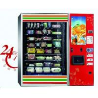 Wholesale Durable Commercial Vending Machines / Drink And Snack Vending Machines With IOT CMS System from china suppliers