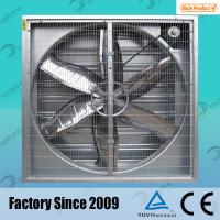 Wholesale CHK153T1 China Alibaba Manufacturing exhaust fan from china suppliers