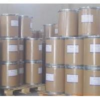 Buy cheap Pharmaceutical Raw Materials Flumequine Powder for Antibacterial from wholesalers