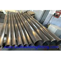Wholesale 6 - 12m Length Polished Copper / Nickel Alloy Pipe For Water Heater from china suppliers