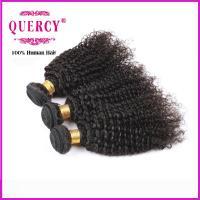 8A 100% Unprocessed Virgin Remy Kinky Curl Brazilian Human Hair weave