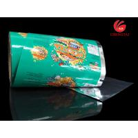 Wholesale Gravure Printing Food Packaging Pouches Film Roll / Strong Metallized OPP Packaging Film from china suppliers