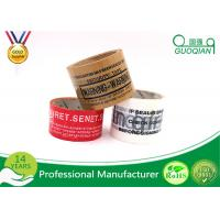 Wholesale Custom Clear Bopp Adhesive Offer Printed Packing Tape Roll 18mic - 38mic from china suppliers