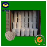 Buy cheap Calcium Hypochlorite 35%-70%Min from wholesalers