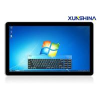 Wholesale Windows 7 OS IR Touch Screen Information Kiosk With All In One PC from china suppliers