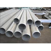 Wholesale Non-alloy ANSI A213-2001 Seamless Steel Pipe for Gas Pipe from china suppliers