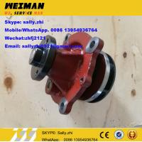 Wholesale brand new sdlg water pump,  4110001009027, sdlg spare parts for sdlg loader LG958L from china suppliers