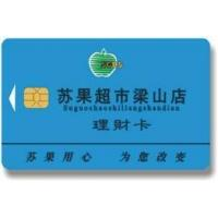 Wholesale Integrated Circuit Cards from china suppliers