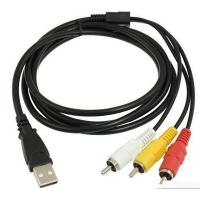 Wholesale USB A male to 3RCA cable for TV from china suppliers