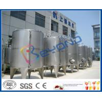 Wholesale Stainless Steel Double Layer Tank For Storage / Insulation 0 ~ 100℃ Temperature Range from china suppliers