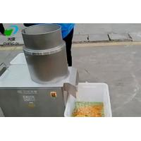 industrial automatic stainless steel vegetables/fruits slicer/food chopper machine for sale