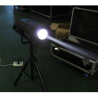 Wholesale High Brightness 7R 230w Profile Spot Light Follow Spot Studio Track Light from china suppliers