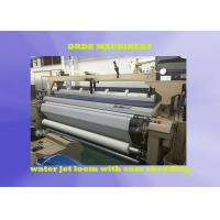 Wholesale Trouble Free Water Jet Loom For Weaving Chiffon Polyester Fabric / Taslon Fabric from china suppliers