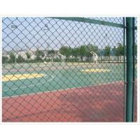 Wholesale PVC Coated Diamond Wire Mesh,Chain Link Fence Wire Mesh from china suppliers