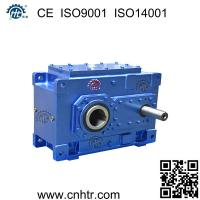 Wholesale Solid or hollow shaft helical gear reducer same with Flender gearbox H series H2SH H3SH H4SH from china suppliers