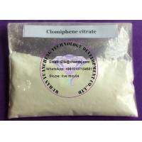 Wholesale Clomifene citrate CAS 50-41-9 Anti-estrogen Steroid Powder, Clomifene Citrate from china suppliers