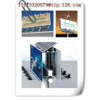 Wholesale Outdoor Billboard Solar Power Supply System from china suppliers